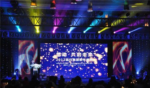 万博体育最新客户端下载庆典演出设备租赁、舞台设备租赁、灯光音响租赁公司